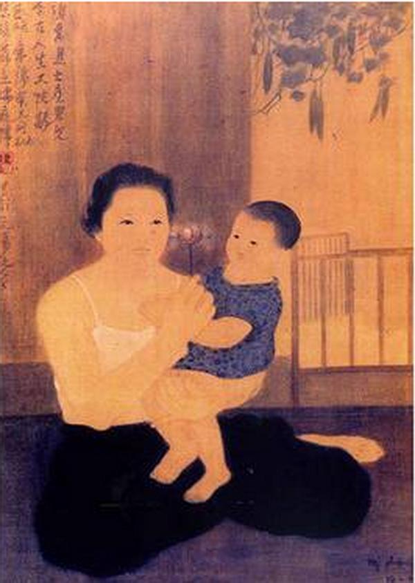Nguyen Phan Chanh Silk Painting